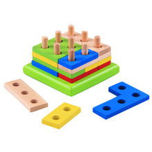 China Wooden intellectual toy for children