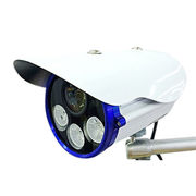 CCTV IR outdoor camera from Hong Kong SAR