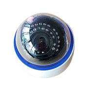 HD CCTV Megapixel IP Cameras from Hong Kong SAR