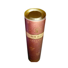 Paper Tube from China (mainland)