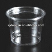 Wholesale 700ml Plastic Cold Cup, 700ml Plastic Cold Cup Wholesalers