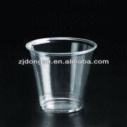 Wholesale 7oz Beverage Cup, 7oz Beverage Cup Wholesalers