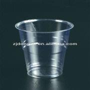 Wholesale 12oz Beverage Cup-m, 12oz Beverage Cup-m Wholesalers