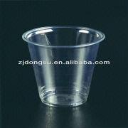 Wholesale 8oz Beverage Cup-r, 8oz Beverage Cup-r Wholesalers