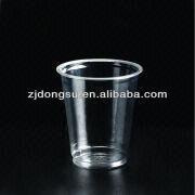 Wholesale 10oz Beverage Cup-d, 10oz Beverage Cup-d Wholesalers