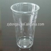 Wholesale 8oz Beverage Cup, 8oz Beverage Cup Wholesalers