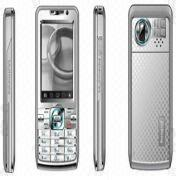 Wholesale G+c Mobile Phone, G+c Mobile Phone Wholesalers