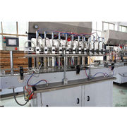 Kitchen Cooking Oil Filling Machine from China (mainland)