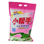 Antibacterial Organic Laundry Detergent from China (mainland)