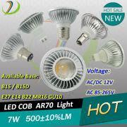 Wholesale Emc Ac/dc 12v High Birght 7w Led Bulb Ar70, Emc Ac/dc 12v High Birght 7w Led Bulb Ar70 Wholesalers