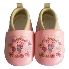 China Babies' Shoes
