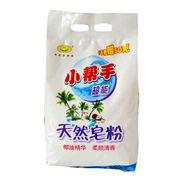 Laundry detergent powder Manufacturer