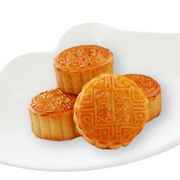 Halal Moon Cake from China (mainland)