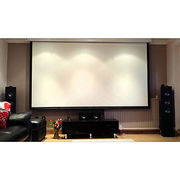 China Motorized Projection Screen