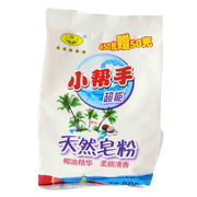 Laundry Detergent Powder from China (mainland)