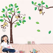 Non-toxic Colorful Wall Sticker with CMYK & UV Printing, Eco-friendly Material/High Quality Product