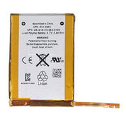 Internal Battery from China (mainland)