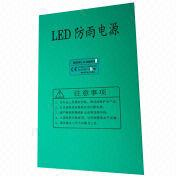 AC/DC Switching Adapter from China (mainland)