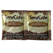 ground coffee bean plastic bag small coffee plast from China (mainland)