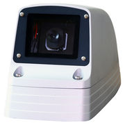 IR in/outdoor network cameras from South Korea