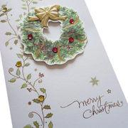 Christmas Greeting Card from China (mainland)