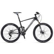 Wholesale Giant Anthem X1 Mountain Bike 2012 - Full Suspensi, Giant Anthem X1 Mountain Bike 2012 - Full Suspensi Wholesalers