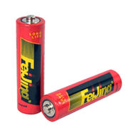 Our patent R20 battery from China (mainland)