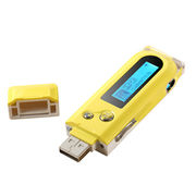 USB Disk LCD MP3 Player from China (mainland)