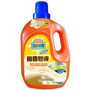 Laundry Detergent Manufacturer