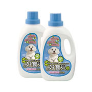 Antibacterial & Odor Detergent from Taiwan