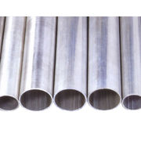 Aluminum tube/6061/cylinders from China (mainland)