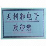 Standard 128x64 Dot-Matrix Graphics LCD Module from China (mainland)