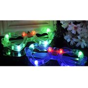 LED shiny party cheering plastic glasses from China (mainland)