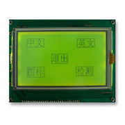 Graphic LCD Module from China (mainland)