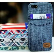 China Mobile Phone Cases