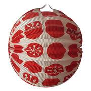 Paper Balloon Lantern from China (mainland)