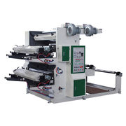 High-speed paper Printing Machine from China (mainland)