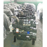 Generating Diesel Engines from China (mainland)