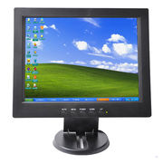 China 12-inch Portable Security LCD Display