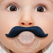 Silicone pacifier from China (mainland)