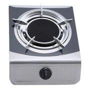 Single burner gas stove from China (mainland)