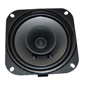 Horn speaker from China (mainland)