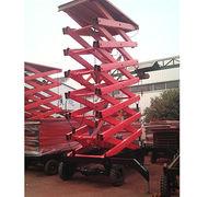 Vertical Material Lifts Manufacturer