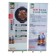 Roll-up Banner Stand from China (mainland)