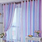 Silk window curtains from China (mainland)