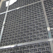 Steel wire screen mesh from China (mainland)