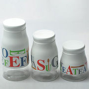 Food Canister from China (mainland)