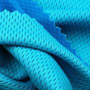Taiwan Cooling Fabric
