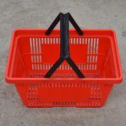 Supermarket Shopping Basket from China (mainland)