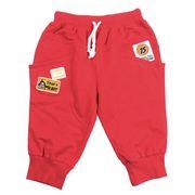Boys' Harem Pants from China (mainland)